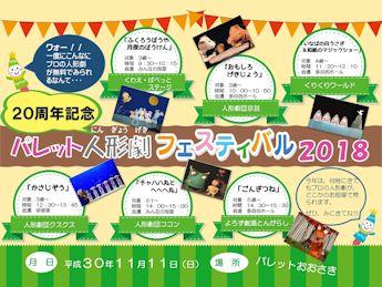 oosaki_c.jpg